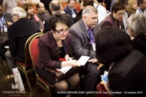 Всероссийский совет директоров, 2015