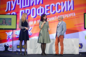 Мастер-класс экспертов агентства, ЛПП 2015